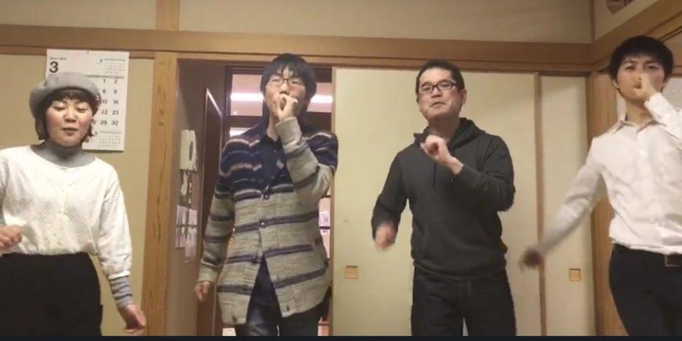 楽し気なダンス
